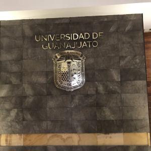 瓜纳华托大学旅游景点攻略图
