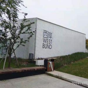 西岸艺术中心旅游景点攻略图