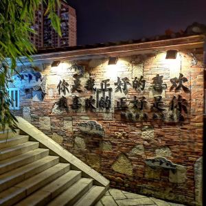 五店市传统街区旅游景点攻略图