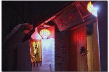体验私汤温泉,吃北方特色面点——南京汤山天竹温泉民宿