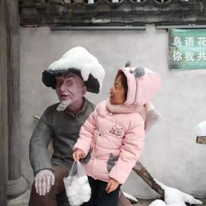 沂南游记图文-那年的大雪,无意间的旅行,2019年红石寨、竹泉村、千华古村五日游。