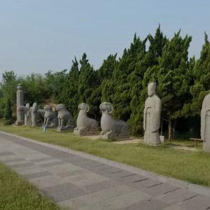 永昭陵旅游景点攻略图