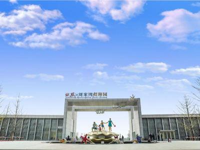 Liujiawan Ganhai Park