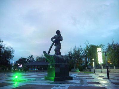 Tumen River Plaza