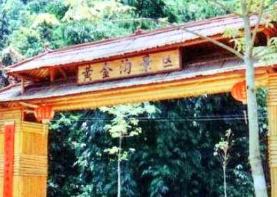 Huangjingou Scenic Area