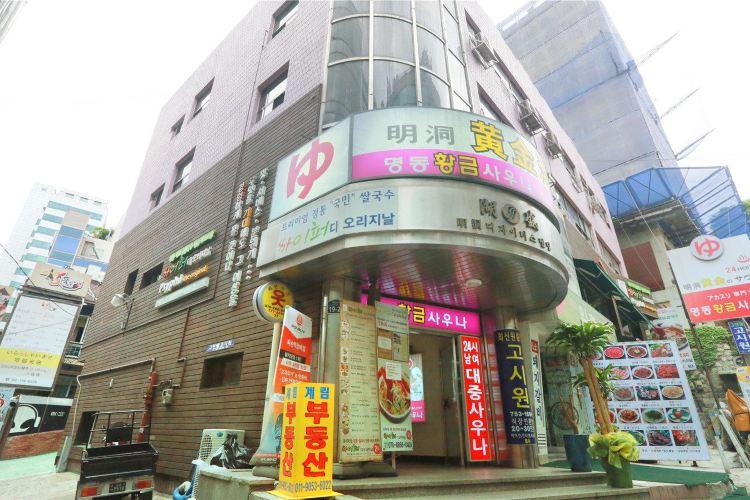 Myeong-dong1