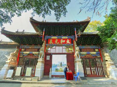 Jianshui Confucius Temple