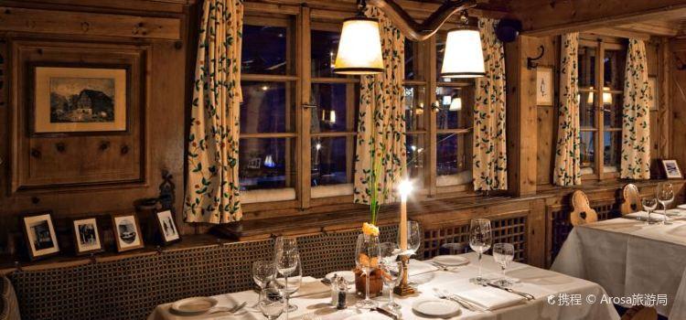 阿羅薩庫爾姆高山溫泉酒店西餐廳1