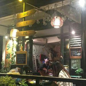 多诺音乐咖啡馆旅游景点攻略图