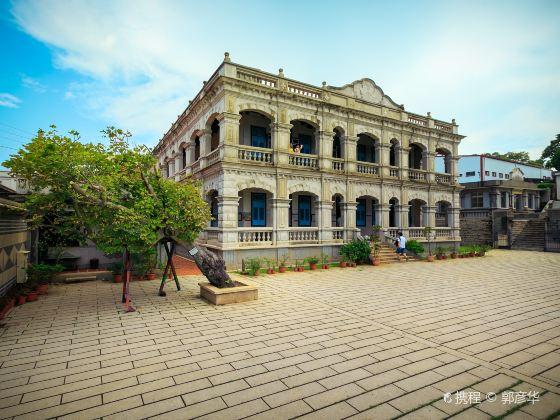 陳景蘭洋樓