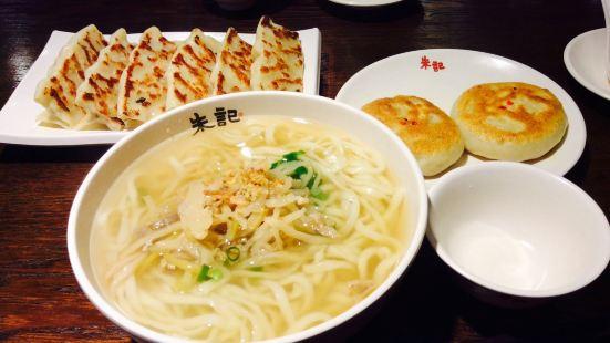 Chus Restaurant