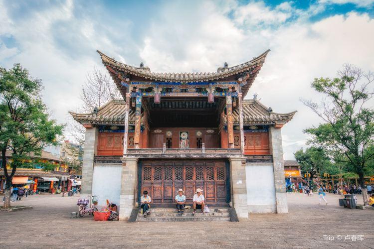 Guandu Ancient Town4