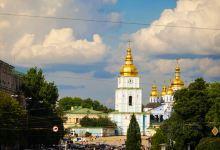 乌克兰打卡网红爱情隧道浪漫5日游