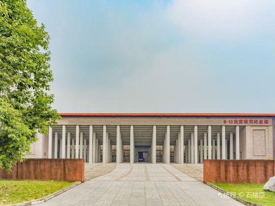 建川博物館集落
