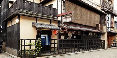 Gion Junidanya Main Store