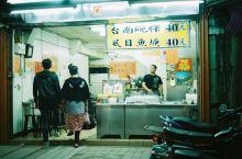 浮光掠影地温柔——念念真情之台湾-5。