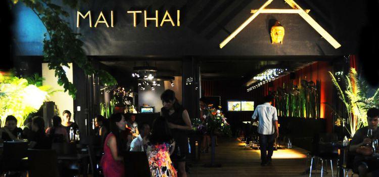 Mai Thai Cuisine3