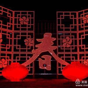 东明游记图文-春到东明县城