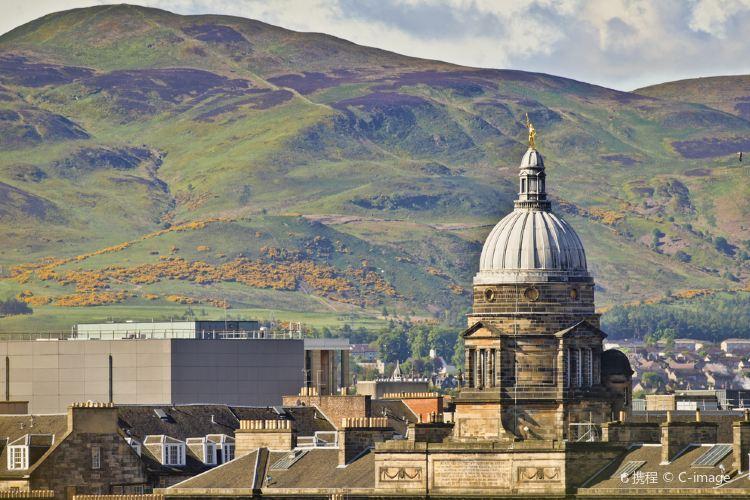 University of Edinburgh2
