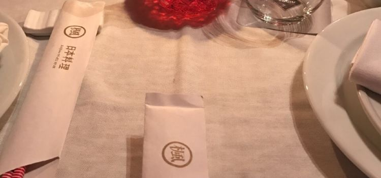 Restaurante Kakure3