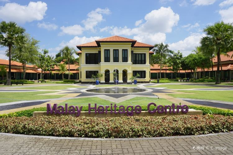 Malay Heritage Centre2