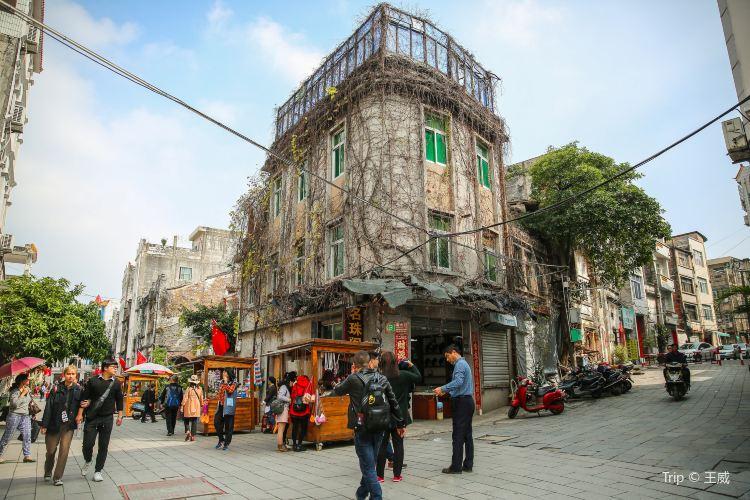 Beihai Old Street1