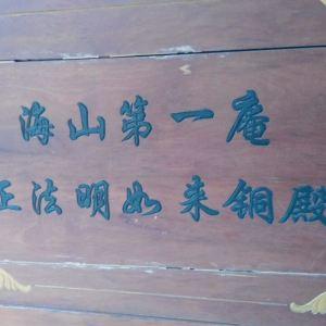 梅福庵旅游景点攻略图