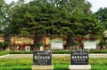 洛川会议旧址