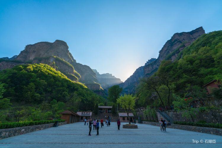 Wangxiangyan1