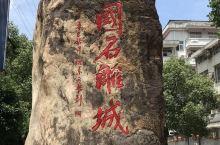 青田石雕文化