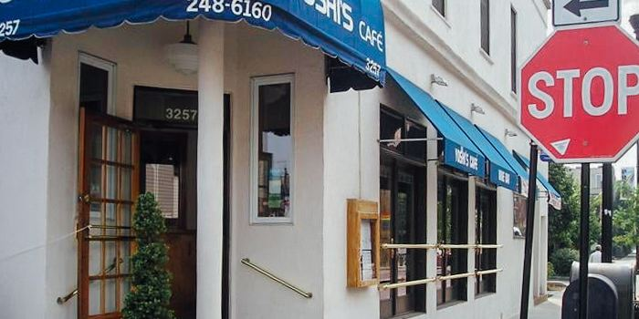 Yoshi's Cafe