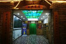 特色餐饮店