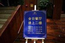 惠州也有好吃到爆的五星自助餐,到南昆山居来次味蕾的非凡体验