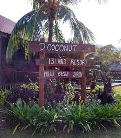 [丰盛港游记图片] 马来西亚丰盛港伯沙岛besar island 3天两夜自助游Aseania,D' coconut酒店