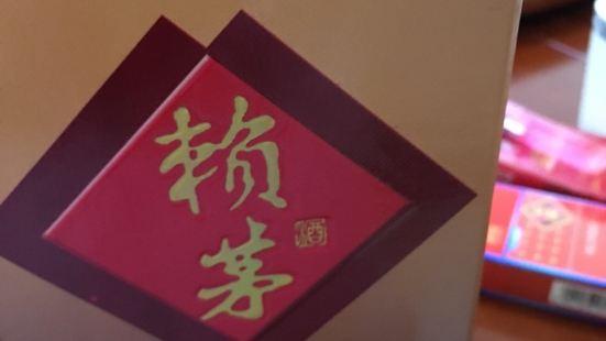 麥鄉基(城口店)