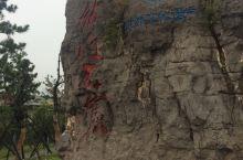 龙门石窟,9月底来的