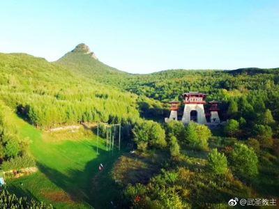 Mao'er Mountain Drifting