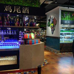 亚马逊环球美食百汇(新城吾悦广场店)旅游景点攻略图