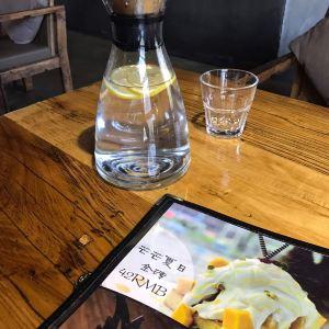 麺咖 Pasta&Coffee旅游景点攻略图