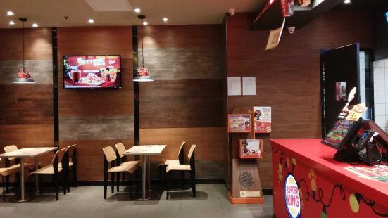 漢堡王(星湖101店)