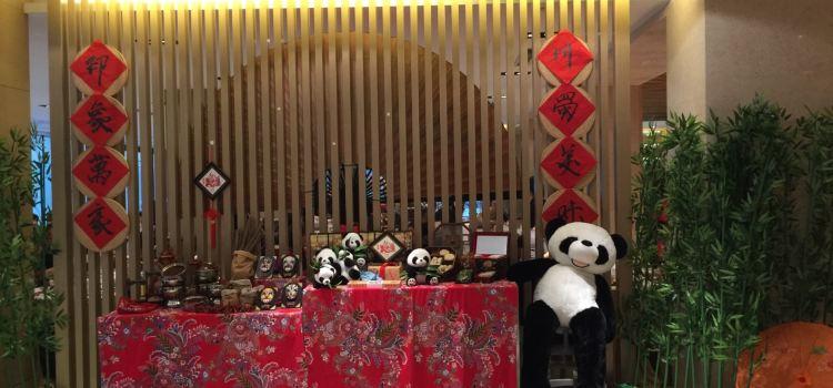 五台山萬豪酒店·龍舍中餐廳2