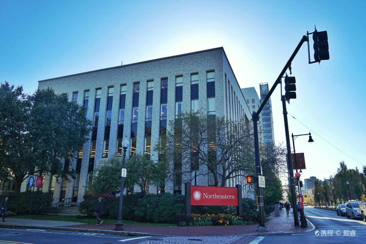 Northeastern University1