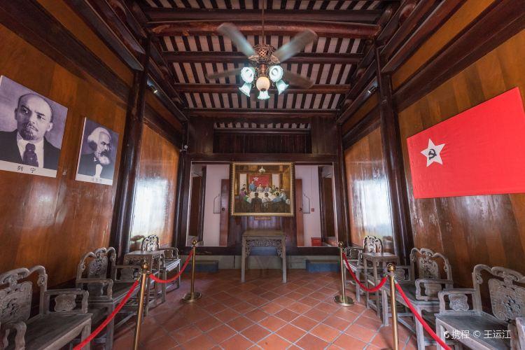 Qiongyayida Site1