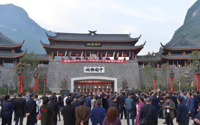 道真三十周年县庆,中国傩城喜迎八方宾朋