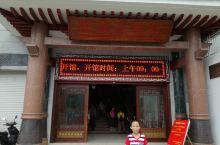 瑶族博物馆    想了解一下瑶族文化,还是到瑶族博物馆吧。 ]  金秀号称世界瑶都。   瑶族博物馆