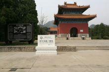 北京十三陵昭陵