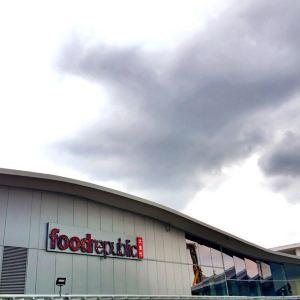 Food Republic(VivoCity)旅游景点攻略图