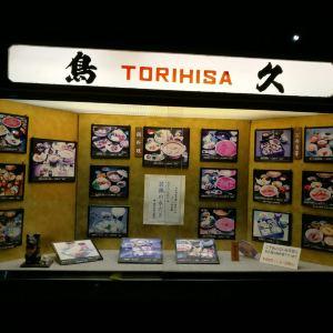 Torihisa旅游景点攻略图