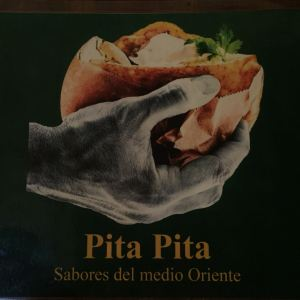 Pita Pita旅游景点攻略图