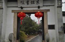宜兴东坡书院
